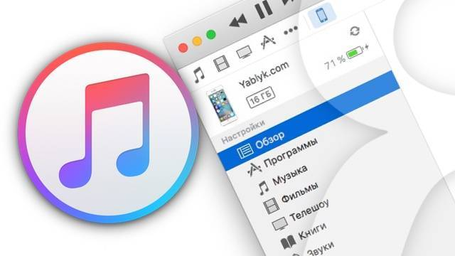 Redownload apps, music, movies, tv shows, and books - apple support