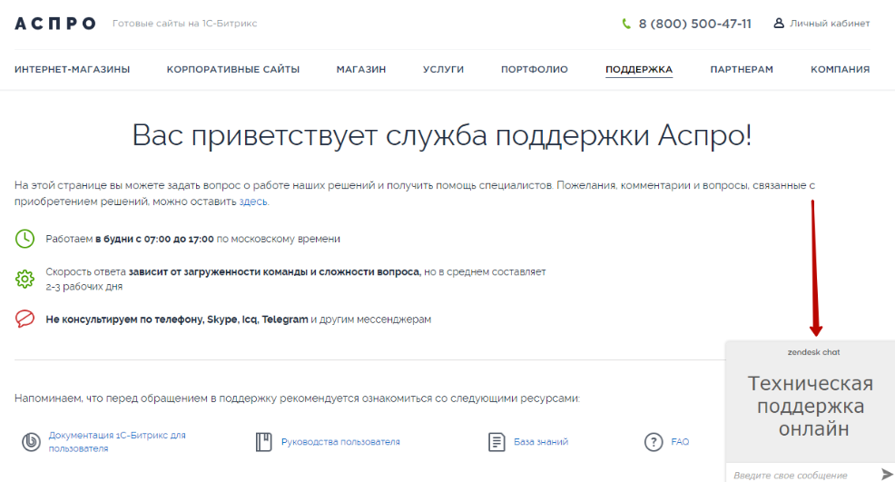 Режим чтения в google chrome