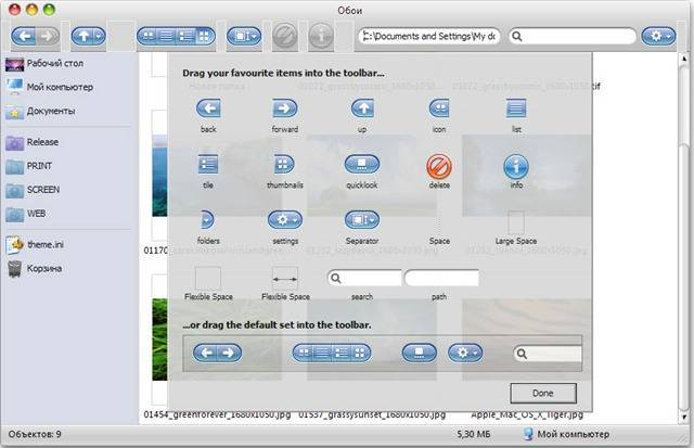 Mac Finder Toolbar for Windows